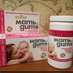 Витамины для беременных и кормящих мам №90.