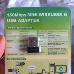 Προσαρμογέας Wifi