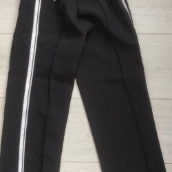 New pants with stripes