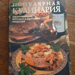 Golden recipe book.