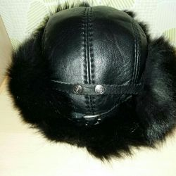Hat new real fur