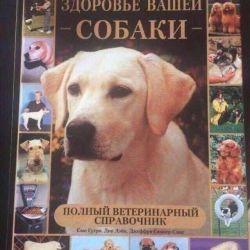 Veterinary encyclopedia