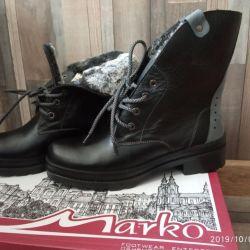 New Brand Marko