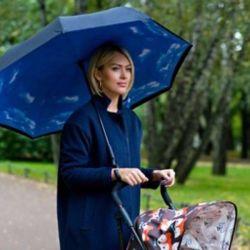 Umbrela schimbă umbrela