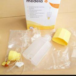 Medela Feeding System
