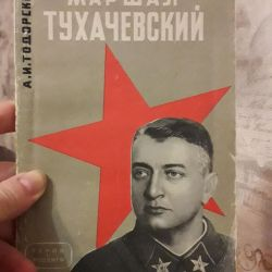 Marshal Tukhachevsky book