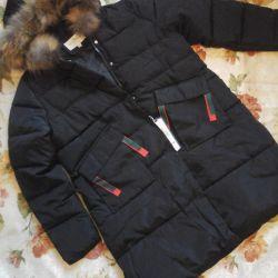 Зимняя куртка, р.48-50