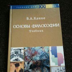 Fundamentals of Philosophy V. A. Kanka textbook