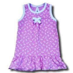 New Dress (shuttlecock, buttons). R-86, 92.