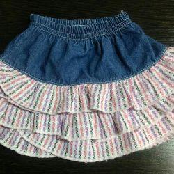 Skirt Gloria Jeans