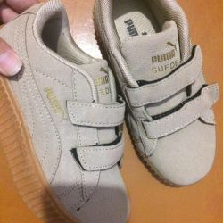 Çocuk ayakkabıları, s.29, yeni