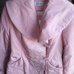 Куртки жен 44-46-48