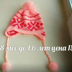 kız için şapka