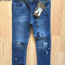 Jeans zara παιδιά νέα Πολλά μοντέλα