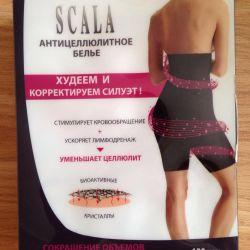 Антицеллюлитные бермуды Scala 54-58 р-р новые