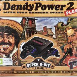 Игровая приставка dendy Power2 с пистолетом
