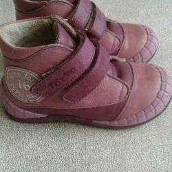 Ботиночки То то то