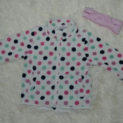 Fleece jacket Germany