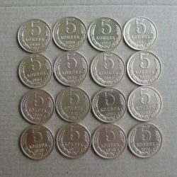 5 καπίκια από το 1976 έως το 1991 16 νομίσματα
