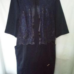 φόρεμα είναι νέα, r. 62
