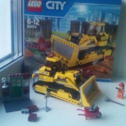 Tasarımcı LEGO Buldozer (yol ekipmanları) pazarlığı
