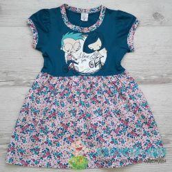 Очень красивое и яркое платье ., новое 3,4,5 лет