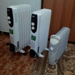 ısıtıcılar