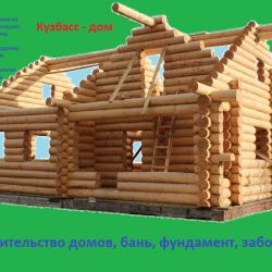 Construction and finishing works of baths, saunas, house