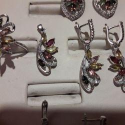 Серебряные комплекты с турмалином