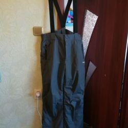NEW! Men's ski pants