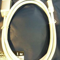 Шнур HDMI-micro-HDMI