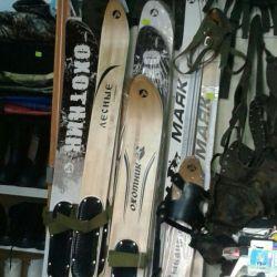 Hunting ski rental