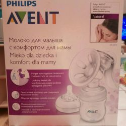 AVENT manual breast pump + milk bags