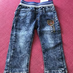 Jeans new with a label