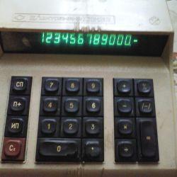 Mikro Hesap Makinesi Elektronik SE-22