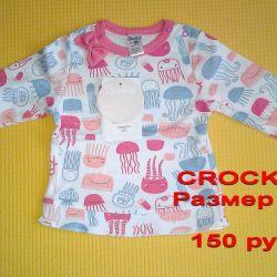 Νέα μπλούζα Crockid