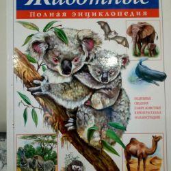Full encyclopedia animals