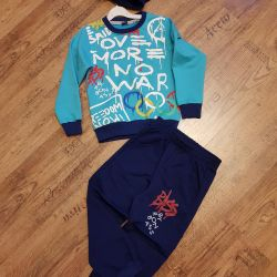Sports suit for the boy