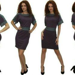 Новое платье тм Серебрянная ладья