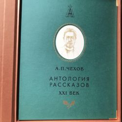 Chekhov Anthology of stories XXI century