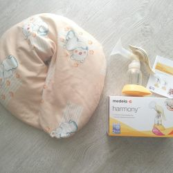 Breast Pump + pillow for feeding