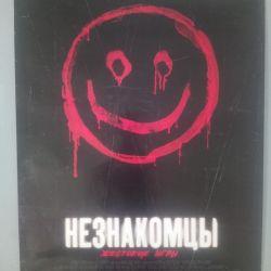 Poster / poster / poster. Strangers