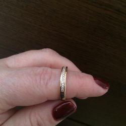 Μικρό δαχτυλίδι
