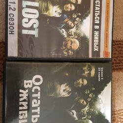 CD DVD δίσκους