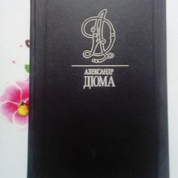 Dumas A. Collected Works In 35 volumes.
