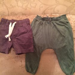 Pants, shorts, 86cm