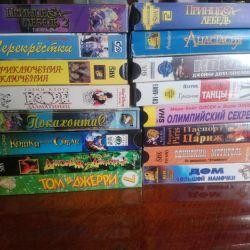 Κασέτες VHS