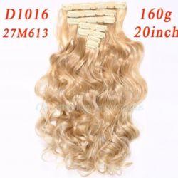 Curls pe clipuri