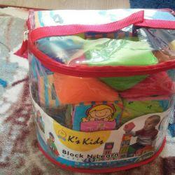 Ki kids cubes