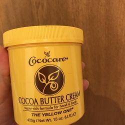 Крем масло какао для рук і тіла